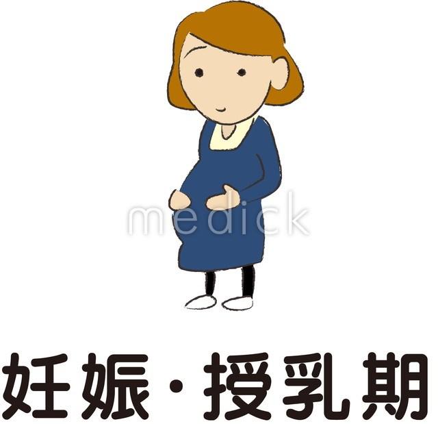 医療のイラスト・写真・動画 ...