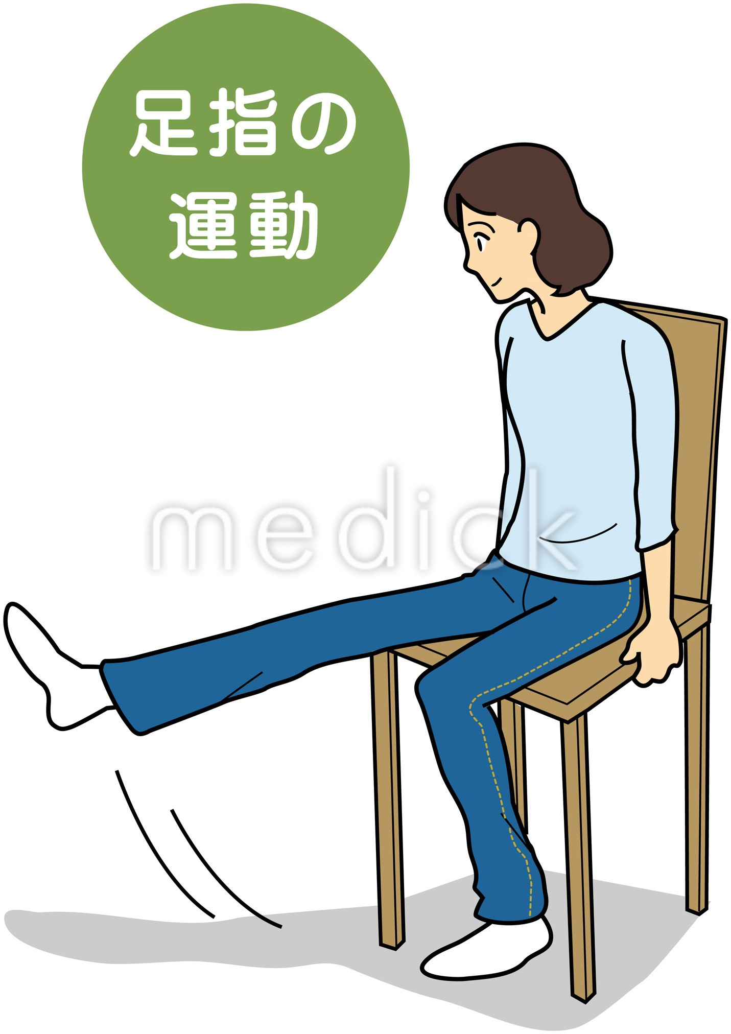 リウマチ体操膝の運動のイラスト 医療のイラスト写真動画