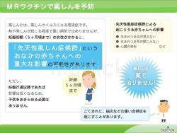 原因不明の「川崎病」 6つの症状と診断 ...
